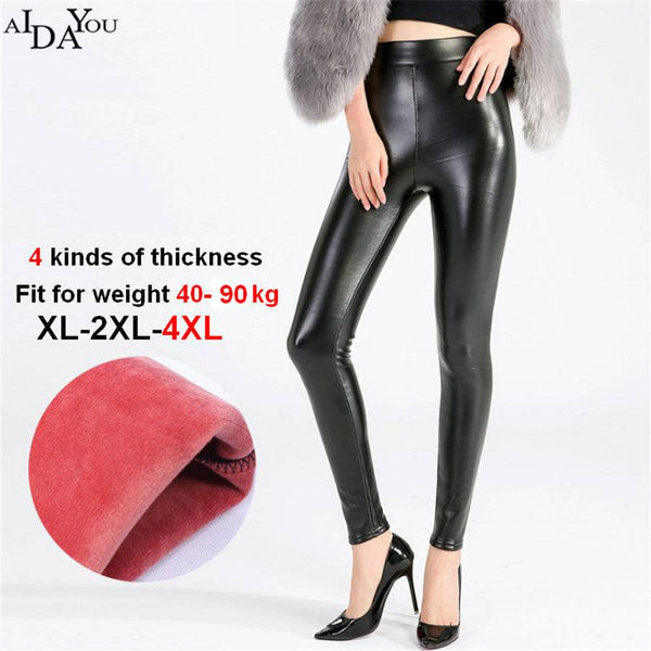 Leather PU Thick High Waist Elastic Skinny Fleece Leggings