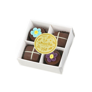 55g Chocilo Melbourne 4 Pack Easter Chocolate Assortment. Hot Cross Buns and Chocolate Hazelnut Flower Pots.