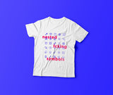 Nested Fcking Symbols - T-shirt