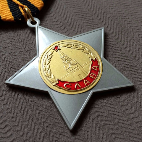 Order Of Glory 2 class Medal communist soviet union ussr silver