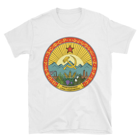 White Socialist Soviet Union Tshirt with communist round emblem