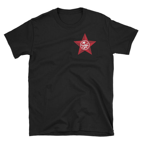 Hungarian Communist Party T-Shirt black