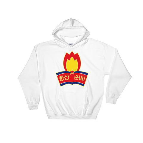 White North Korea Youth League Hoodie with big logo on stomach