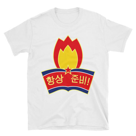 White North Korea Youth League T-shirt with a big logo on front