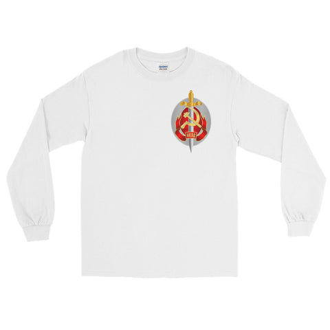 White KBG Tshirt with the KGB logo with the sword, hammer and sickle.