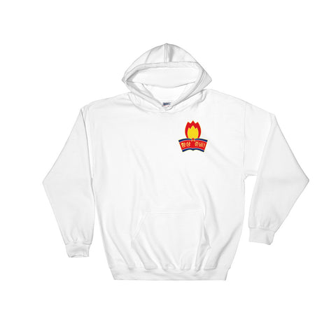 White North Korea Youth league Hoodie