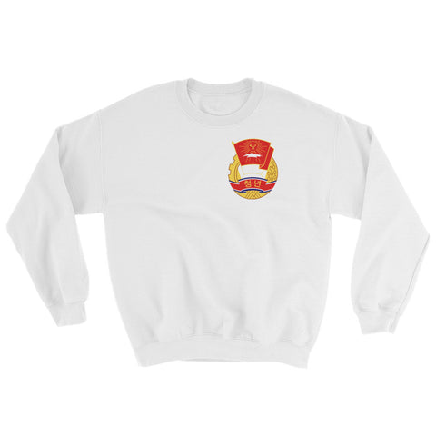 White North Korea KS Youth League Sweatshirt with KSYL logo on chest