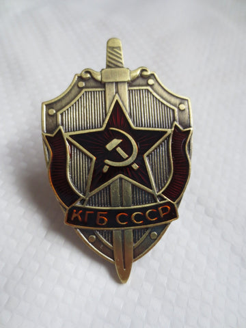 KGB Russia Medal ussr soviet union pin gold