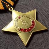 Order Of Glory 1st Class Medal soviet union ussr WW2 medal
