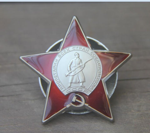 Soviet Union Soldier Medal