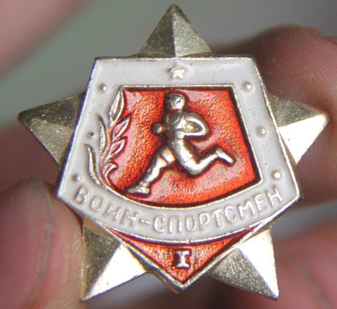USSR First Class Military Sports Medal pin metal