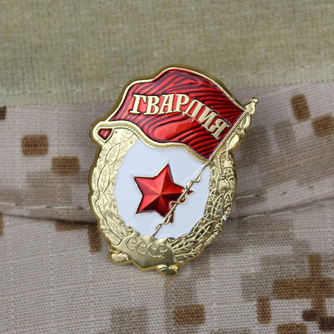 USSR Order of Soviet Union Victory Day Military Medal Badge