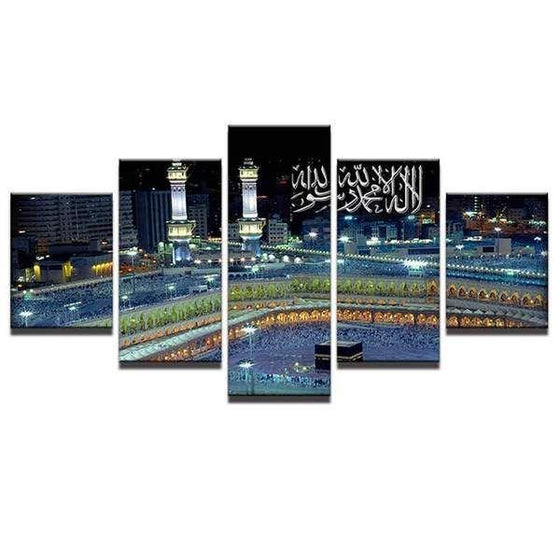 Great Mosque of Mecca Canvas Wall Art