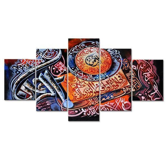 Islamic Quran Verses Canvas Wall Art
