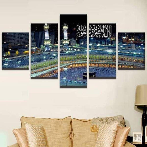 Islamic Wall Art Frames Canvases