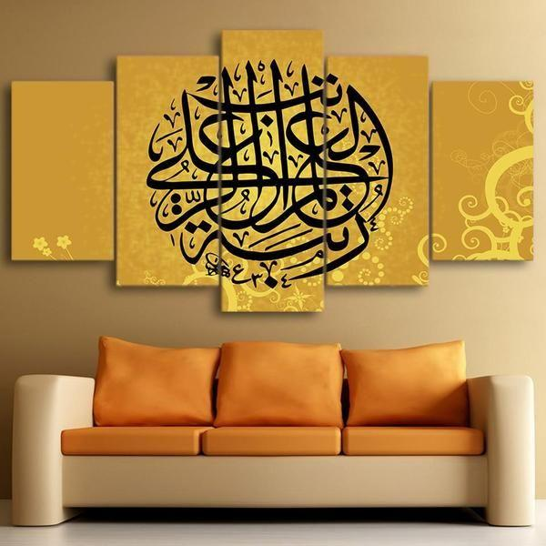 Islamic Wooden Wall Art Decor