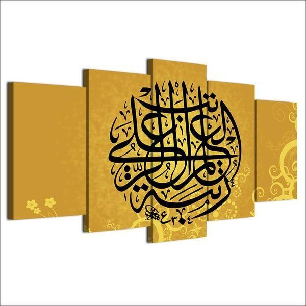 Islamic Wooden Wall Art Decors