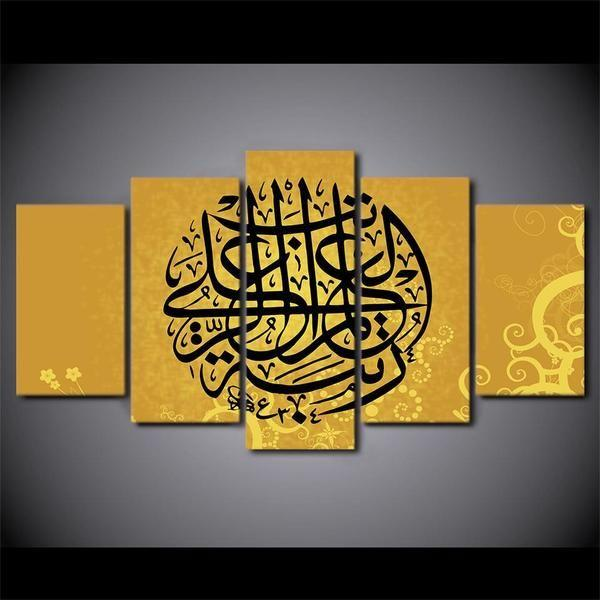 Islamic Wooden Wall Art Print