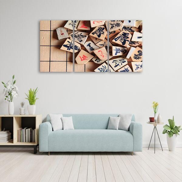 Shogi Board Game 3 Panels Canvas Art