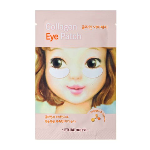 [Etude House] Collagen eye patch