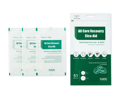 [Purito] All Care Recovery Cica-Aid