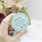 [Innisfree] No Sebum Mineral Powder #04 (20g)