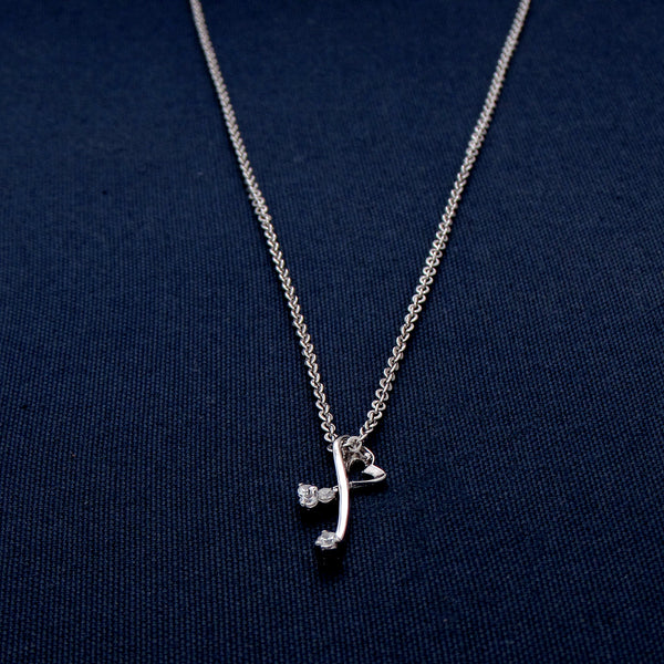 B-Shaped Sterling Silver Pendant Chain