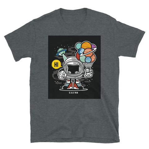 Gift From Outer Space - Unisex T-Shirt