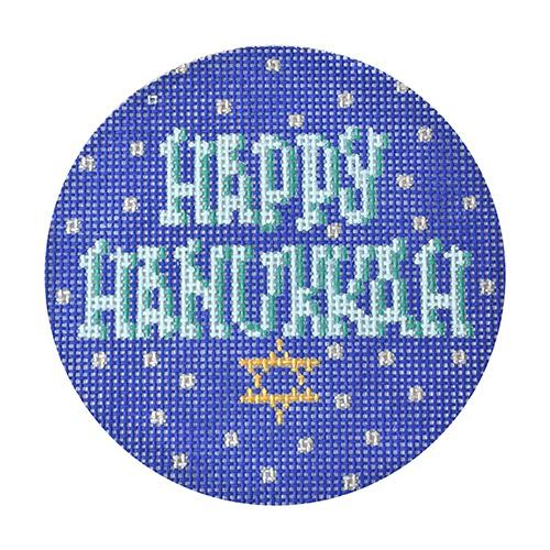 Hanukkah Painted Canvas The Meredith Collection