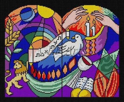 Judaic Heritage Picture, Hands Painted Canvas Susan Roberts Needlepoint Designs, Inc.
