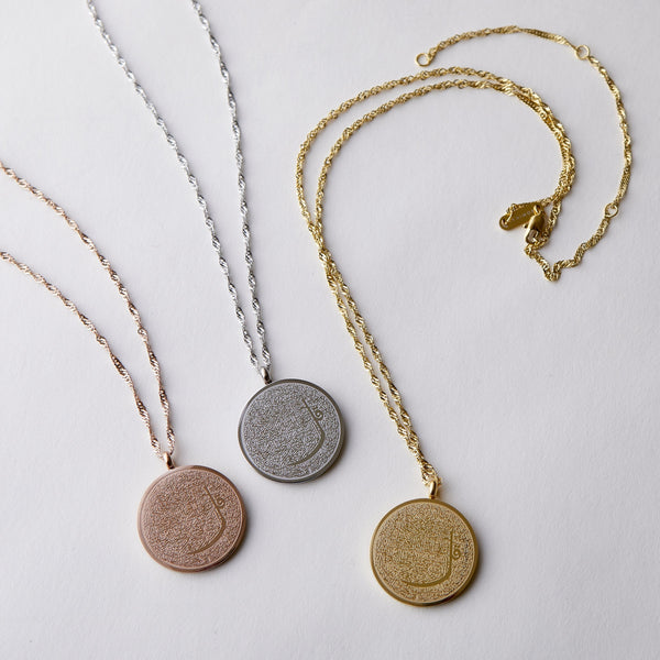 4 Qul Verse Token Necklace | Women - Nominal