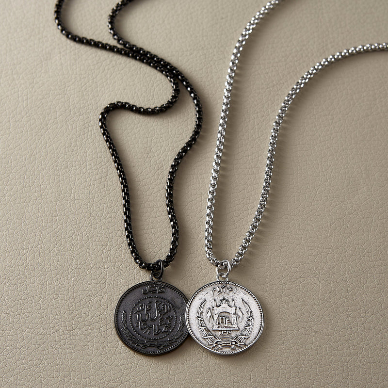 Afghanistan Coin Necklace | Men - Nominal