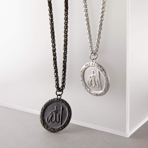 Allah Token Necklace - Nominal