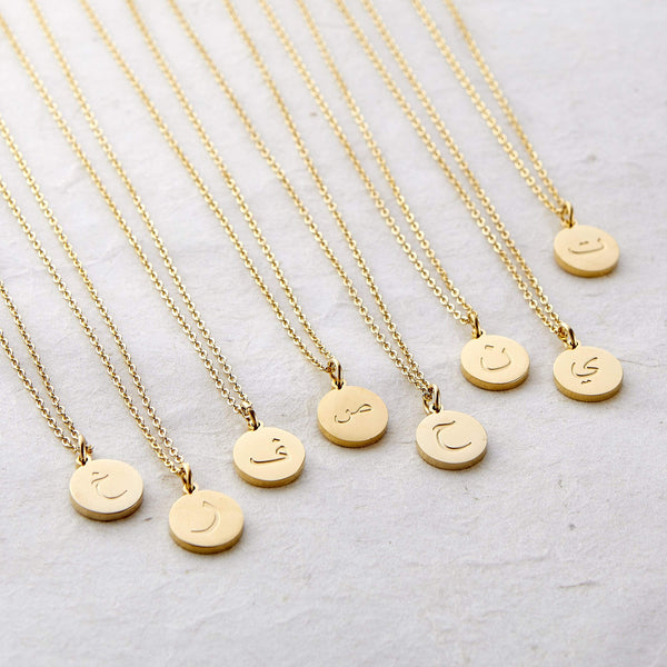 Arabic Letter Necklace - Nominal