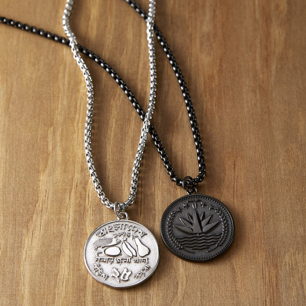Bangladesh Coin Necklace | Men - Nominal