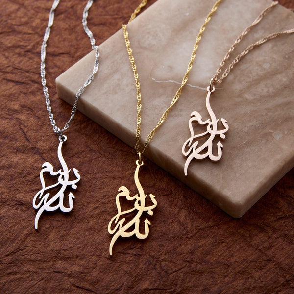 Bismillah Calligraphy Necklace