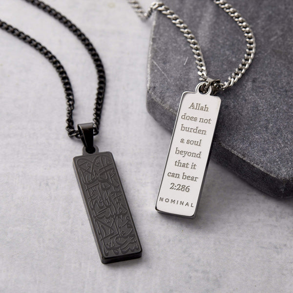 """Allah does not burden a soul beyond that it can bear"" Necklace 