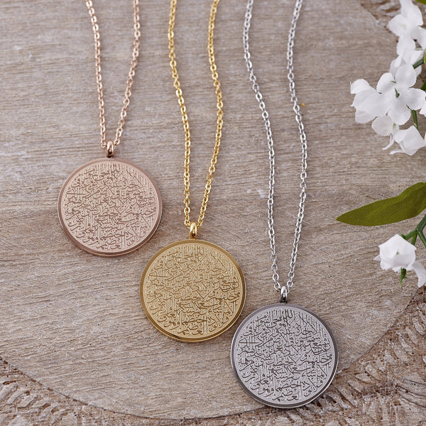 Women's Necklace | Ayatul Kursi - NOMINAL