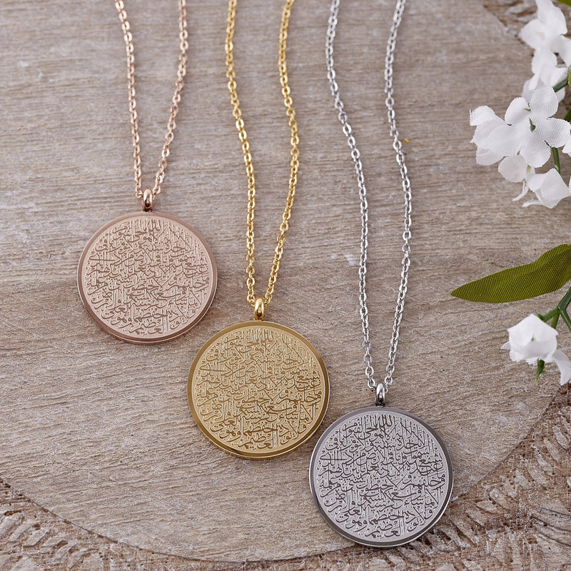 Ayatul Kursi Necklace | Women - Nominal