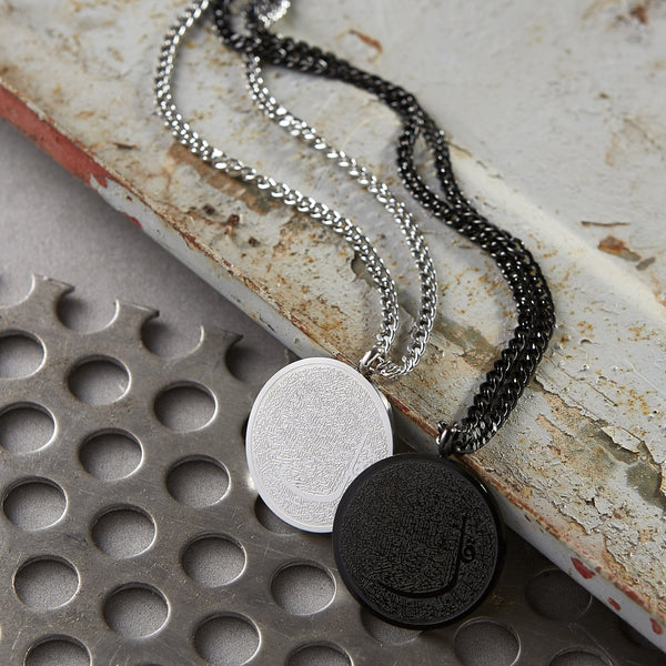 4 Qul Verse Token Necklace | Men - Nominal