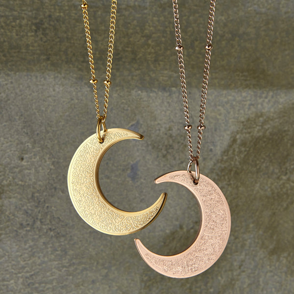 Ayatul Kursi Crescent Necklace - Nominal