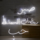Love Neon Sign - Nominal