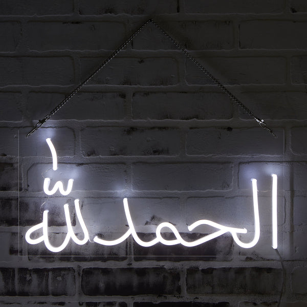 Alhamdulillah Neon Sign - Nominal