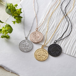Lebanon Coin Necklace | Women - Nominal