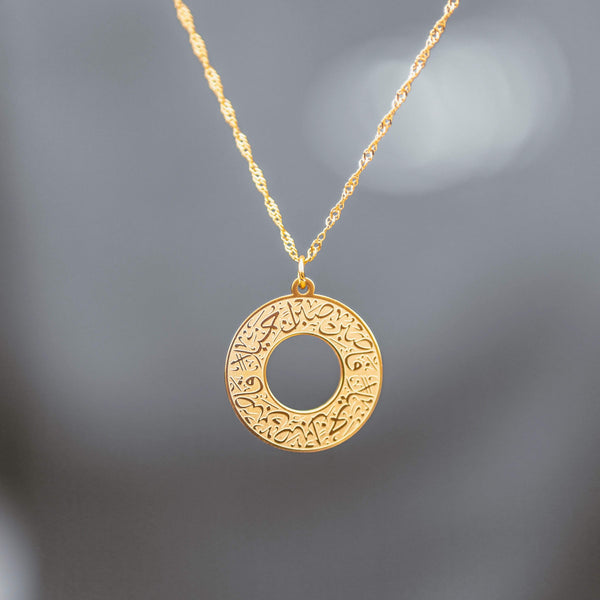 """Beautiful Patience"" Necklace - Nominal"