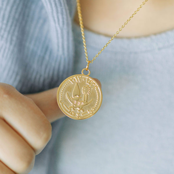 Qatar Coin Necklace | Women