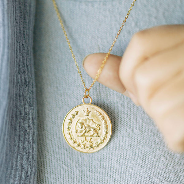Iran Coin Necklace | Women