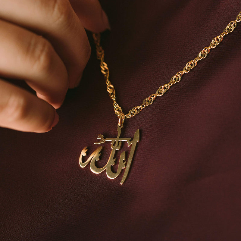 Allah Pendant Necklace | Women - Nominal