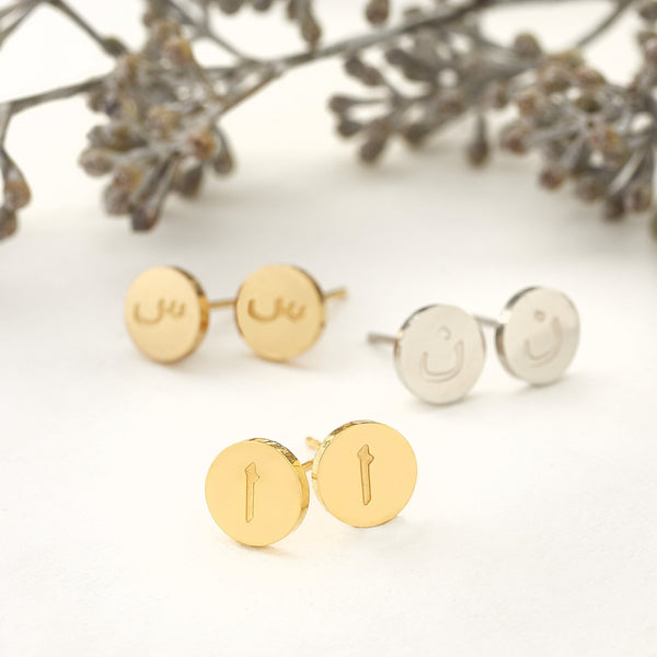 Letter Earrings - Nominal