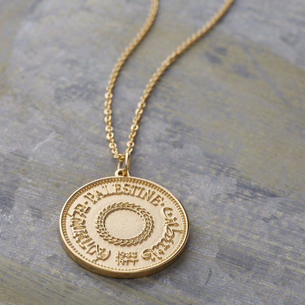Women's Palestine | فلسطين Coin Necklace - NOMINAL